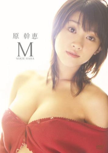 PCBP-11816 Mikie Hara 原幹恵 – M