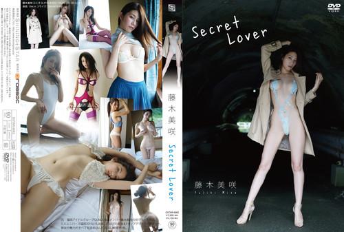 DSTAR-9082 Misa Fujiki 藤木美咲 – Secret Lover