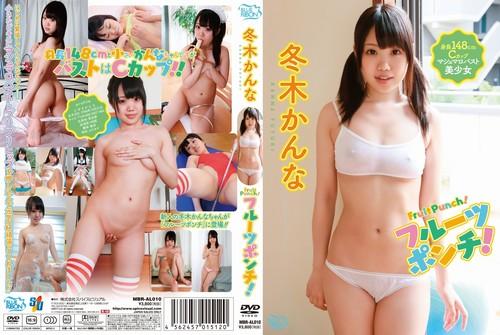 MBR-AL010 Kanna Fuyuki 冬木かんな – フルーツポンチ!