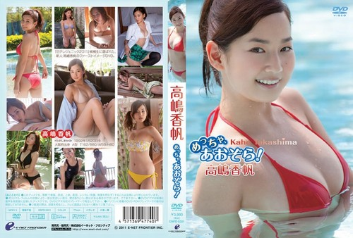 ENFD-5321 Kaho Takashima 高嶋香帆 – めっちゃ、あおぞら!