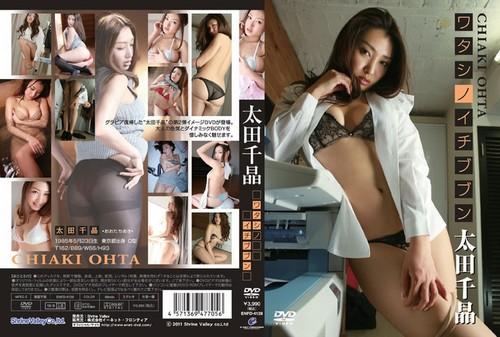 ENFD-4129 Chiaki Ota 太田千晶 – ワタシノイチブブン