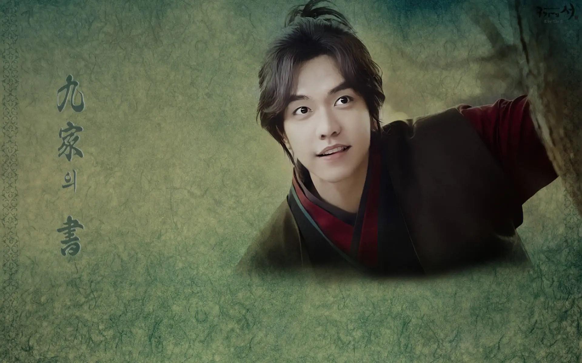 Gu Family Secret Fan Made Wallpaper Lee Seung Gi Everything Lee
