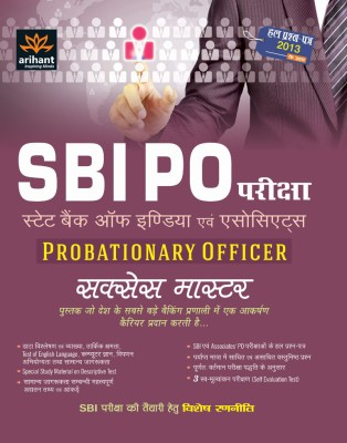 Buy SBI PO Exam - Probationary Officer Success Master (Hindi) 7th Edition: Book