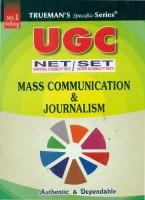Buy Trueman's UGC NET National Eligibility Test/SET State Eligibility Test Mass Communication and Journalism 01 Edition: Book