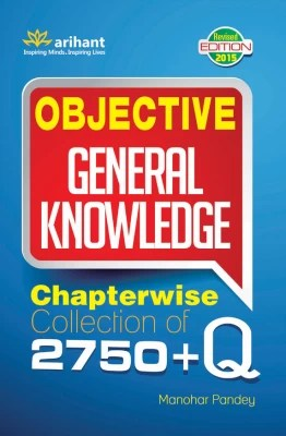 Buy Objective General Knowledge Chapterwise Collection of 2750+ Q 5th Edition: Book