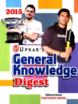 Buy General Knowledge Digest 2015 1st Edition: Book