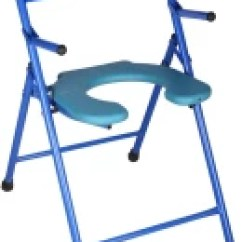 Folding Chair Flipkart Floor Chairs With Arms Easycare Commode Ec 898 Best Deals Price Comparison Online Shopping ...