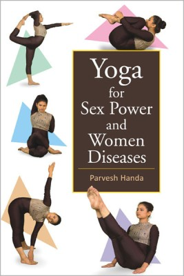 yoga for diseases