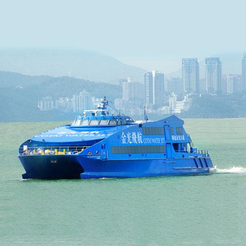 香港港澳碼頭到澳門氹仔碼頭船票-金光飛航-澳門船票-HopeTrip專業旅遊網