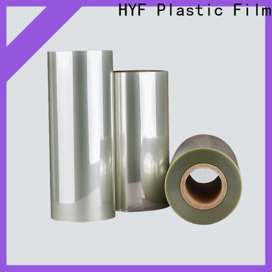 petg film suppliers-pla plastic film-polyester shrink wrap | HYF