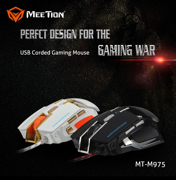 meetion usb gaming mouse