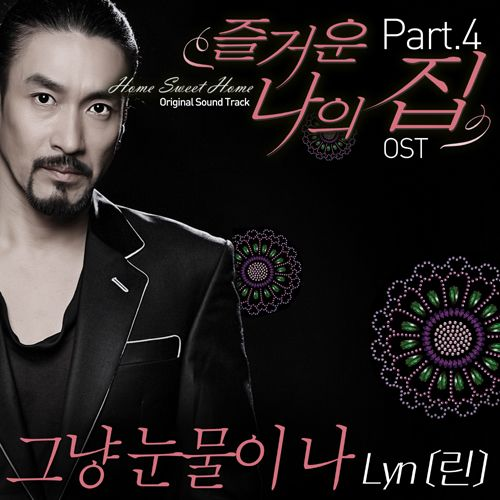Dec 19, 2020· hope you enjoy :) Download Single Lyn Home Sweet Home Ost Part 4