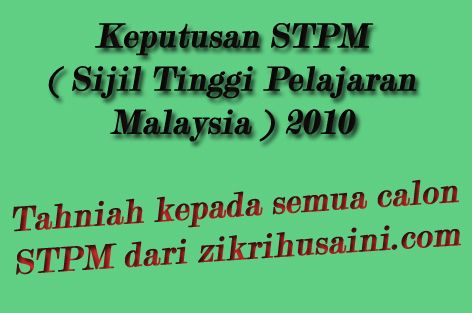 resultstpm2011.jpg, result stpm, stpm 2010, keputusan stpm 2010, stpm aku,