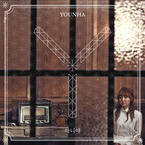 [Single] Younha - It's Not Like That
