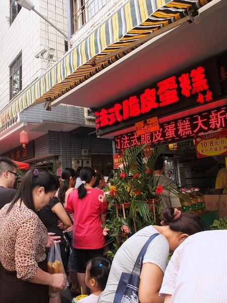 2012行走深圳新安古城-深圳旅遊攻略-Hopetrip旅遊網