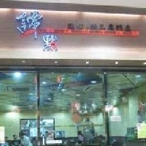 香港longchamp專門店-HopeTrip專業旅遊網