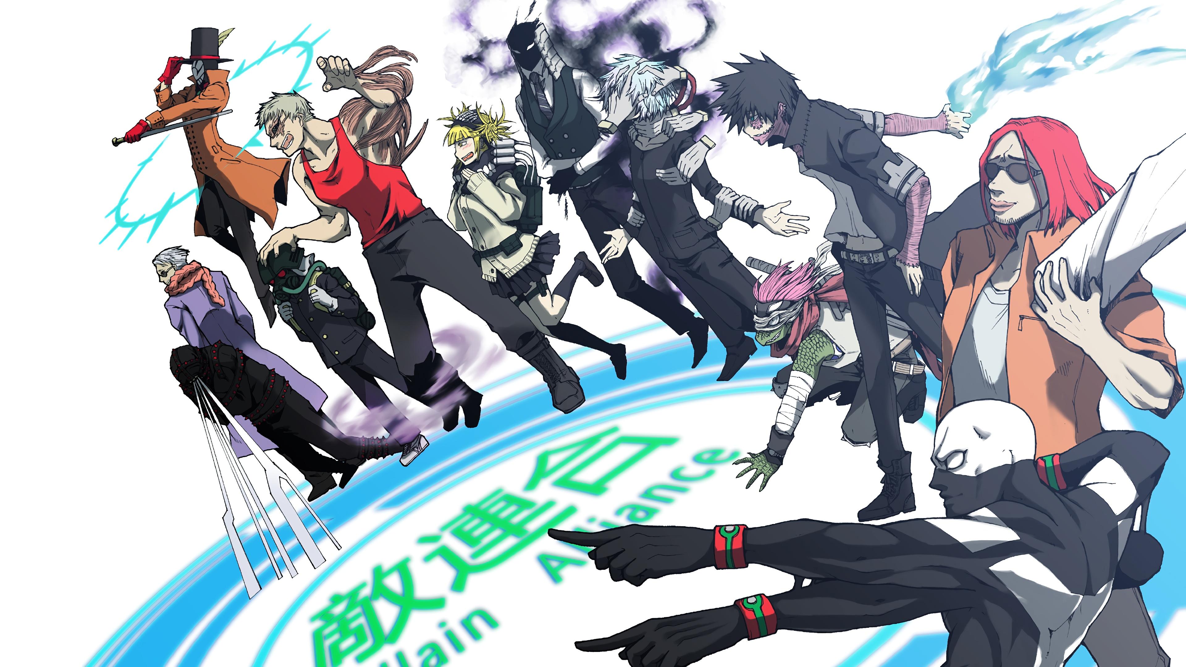 My hero academia villains 1. My Hero Academia (Boku no Hero Academia) 4K 8K HD ...