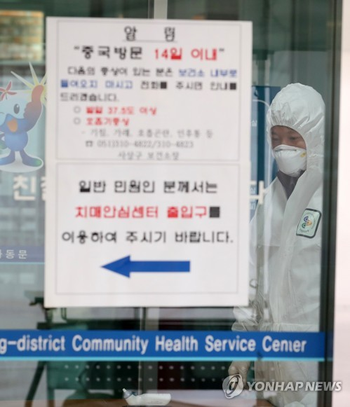 3rd LD) S. Korea reports 4 new coronavirus cases, total now at 11 ...