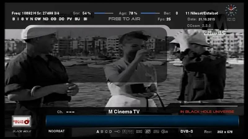 قناة M Cinema Tv بدلا من قناة Melody Classic علي النــايل