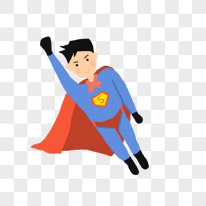 超人爸爸圖片_超人爸爸素材_超人爸爸高清圖片_攝圖網圖片下載
