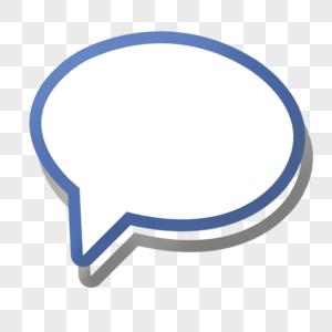 對話泡元素_免摳素材_PNG圖片下載-攝圖網