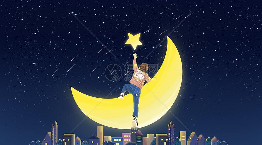 男孩踏月摘星插畫圖片下載-正版圖片400080111-攝圖網
