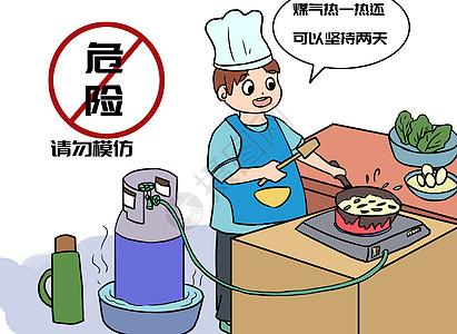 kitchen cooktops island with prep sink 煤气图片_煤气素材_煤气高清图片_摄图网图片下载