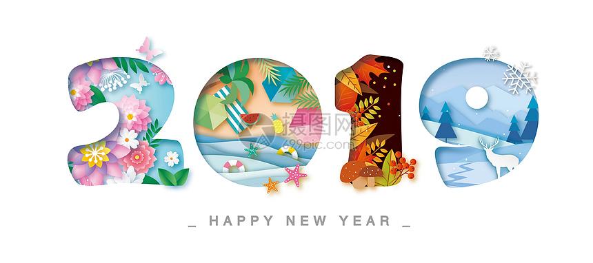 2019一年四季插畫圖片下載-正版圖片400941978-攝圖網