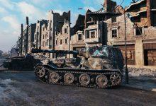 Новое событие «Солдаты удачи» на Глобальной карте в World of Tanks
