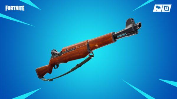 Самозарядная винтовка