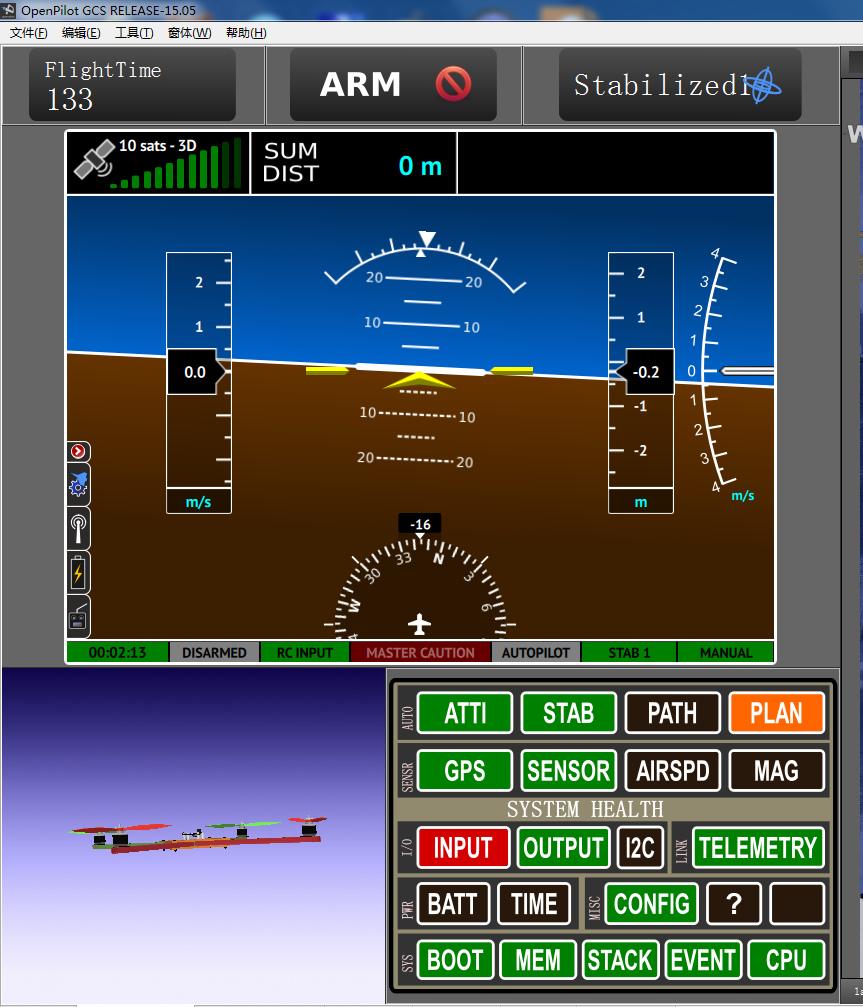 hight resolution of openpilot cc3d revolution flight controller oplink m8n gps distribution board for rc drone