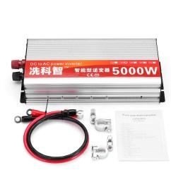 5000w power inverter [ 1200 x 1200 Pixel ]