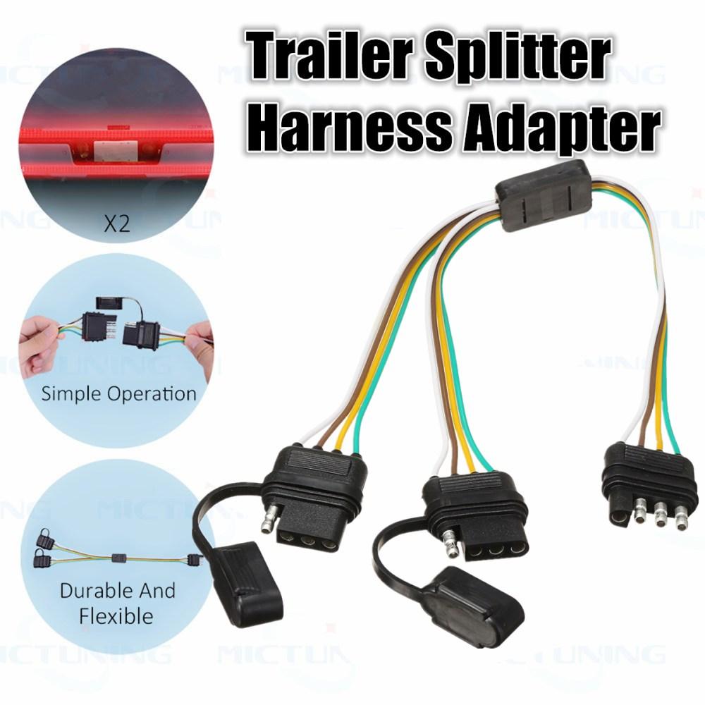 medium resolution of trailer splitter harness adapter 2 way 4pin y split for rear camera tailgate light