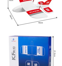 kfplan kf606 2 4ghz 2ch epp mini indoor rc glider airplane built in gyro rtf [ 1000 x 1510 Pixel ]
