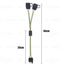 trailer splitter harness adapter 2 way 4pin y split for rear camera tailgate light [ 1000 x 1000 Pixel ]