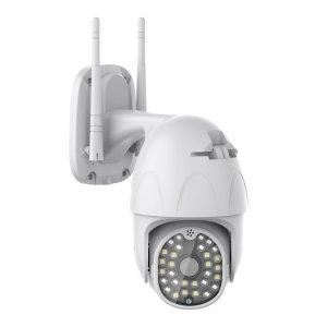 Μισή τιμή με το κουπόνι στα €20.68 από αποθήκη Κίνας | DIGOO DG ZXC41 30 LED 320 2MP 1080P Smart Speed Dome Camera IR Full color Night Vision ONVIF Protocol TF Card and Cloud Storage Outdoor Security Monitor CCTV IP Camera