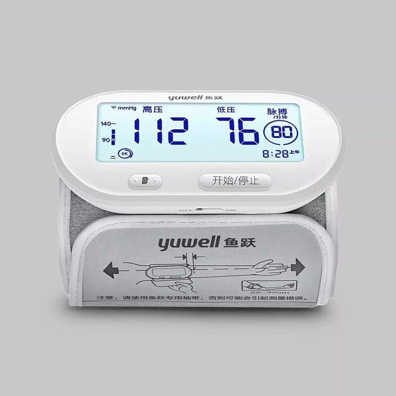 Yuwell Arm Type Blood Pressure Monitor YE630AR Hypertension Machine Wireless Smart LCD For Home Medical Equipment