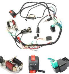 50cc 70cc 90cc 110cc cdi wire harness assembly wiring kit atv electric start quad buyang 110cc atv wiring harness 110 atv wiring harness [ 1200 x 1200 Pixel ]
