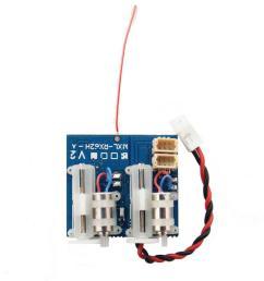 oversky mxl rx62h v2 receiver integrated with dual servo for frsky dsmx dms2 futaba sfhss dsmx dms2 cod [ 1000 x 1000 Pixel ]