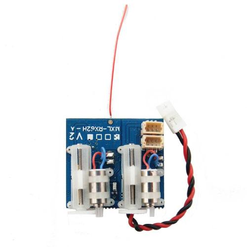 small resolution of oversky mxl rx62h v2 receiver integrated with dual servo for frsky dsmx dms2 futaba sfhss dsmx dms2 cod