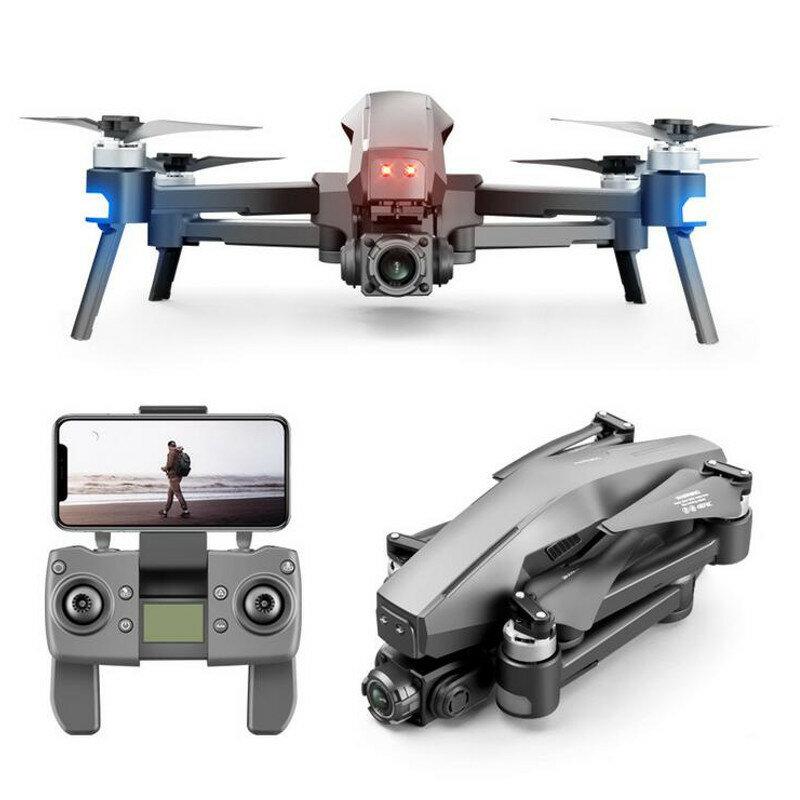 4DRC M1 PRO GPS WiFi FPV with 4K ESC Dual HD Camera 2-axis EIS Gimbal 3KM Flight Range Brushless Foldable RC Drone Quadcopter RTF