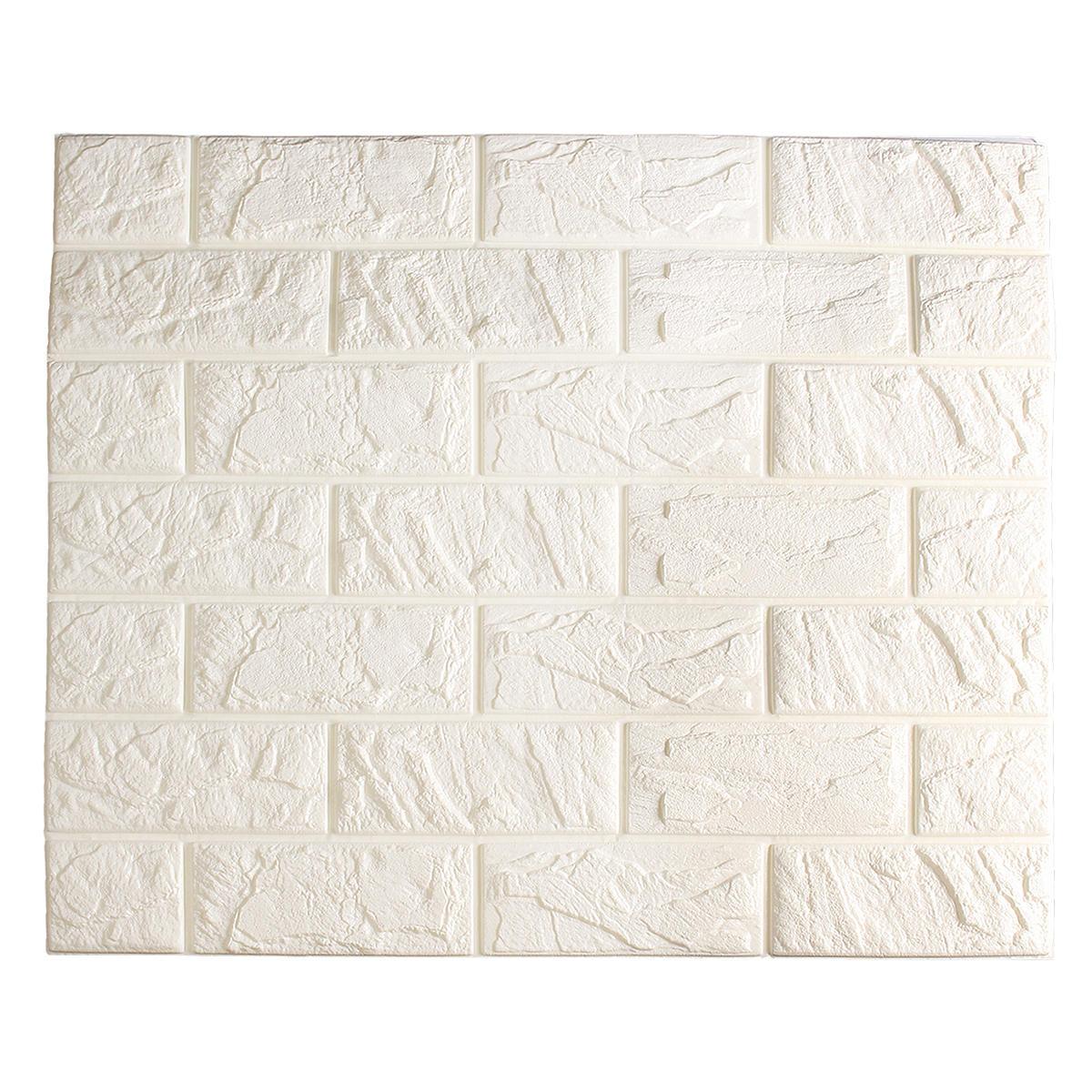 3d brick pattern wall