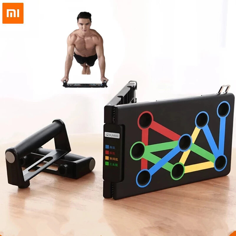 YUNMAI Protable Push-up Support Board Shaping System Power Press Push Up Stands Exercise Tools from Ecosystem