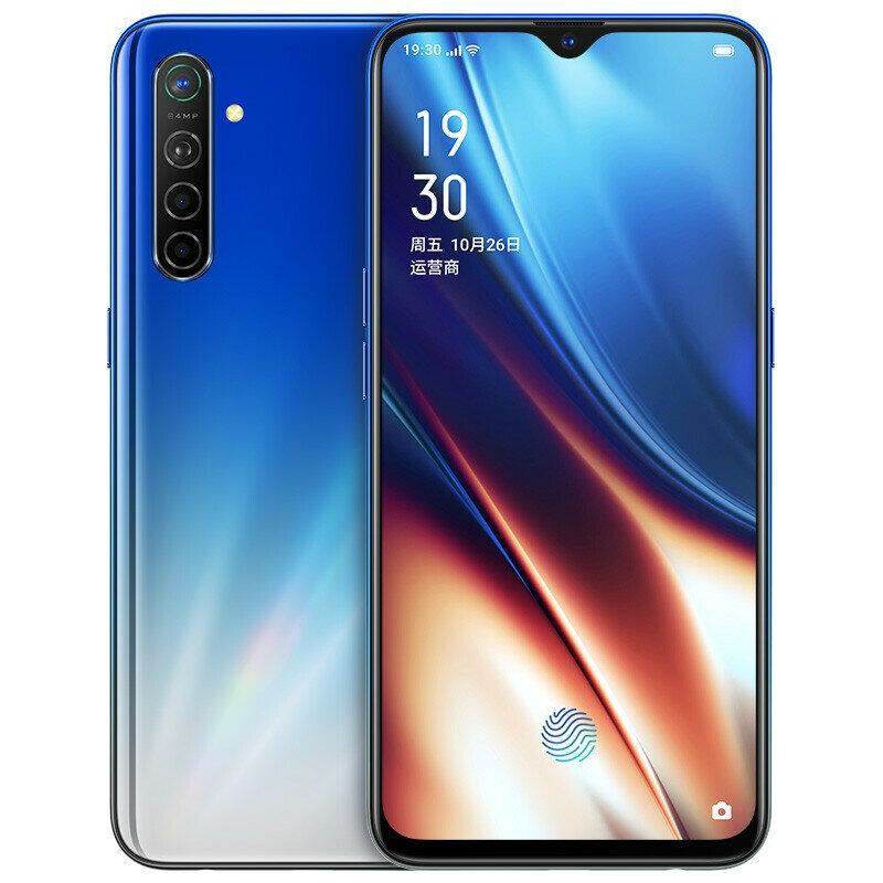 OPPO K5 CN Version 6.4 inch FHD+ NFC 4000mAh VOOC 4.0 Dual WIFI 64MP Quad Rear Cameras 32MP AI Beauty Front Camera 8GB 128GB Snapdragon 730G 4G Smartphone