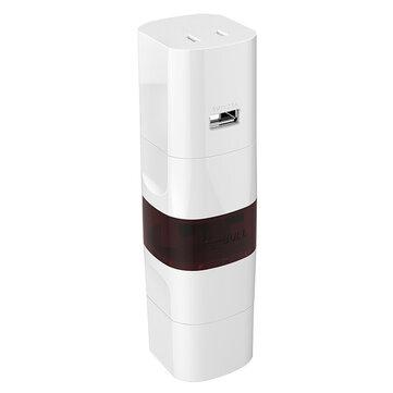 BULL GN-L07U Smart Portable Multiple Countries USB Port Safe Travel Converter Power Adapter