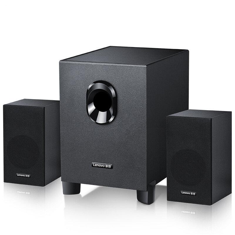 Lenovo 1530 Plus Satellite Speaker Audio Computer Speaker 2.1 Multimedia Audio Wooden Subwoofer Full-range Speaker Professional Tuning Technology