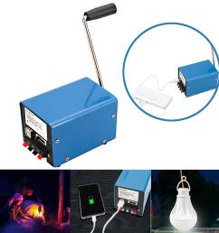 ipree outdoor 20w manual hand crank generator diy usb electric dynamo power emergency phone charger cod [ 1500 x 1500 Pixel ]