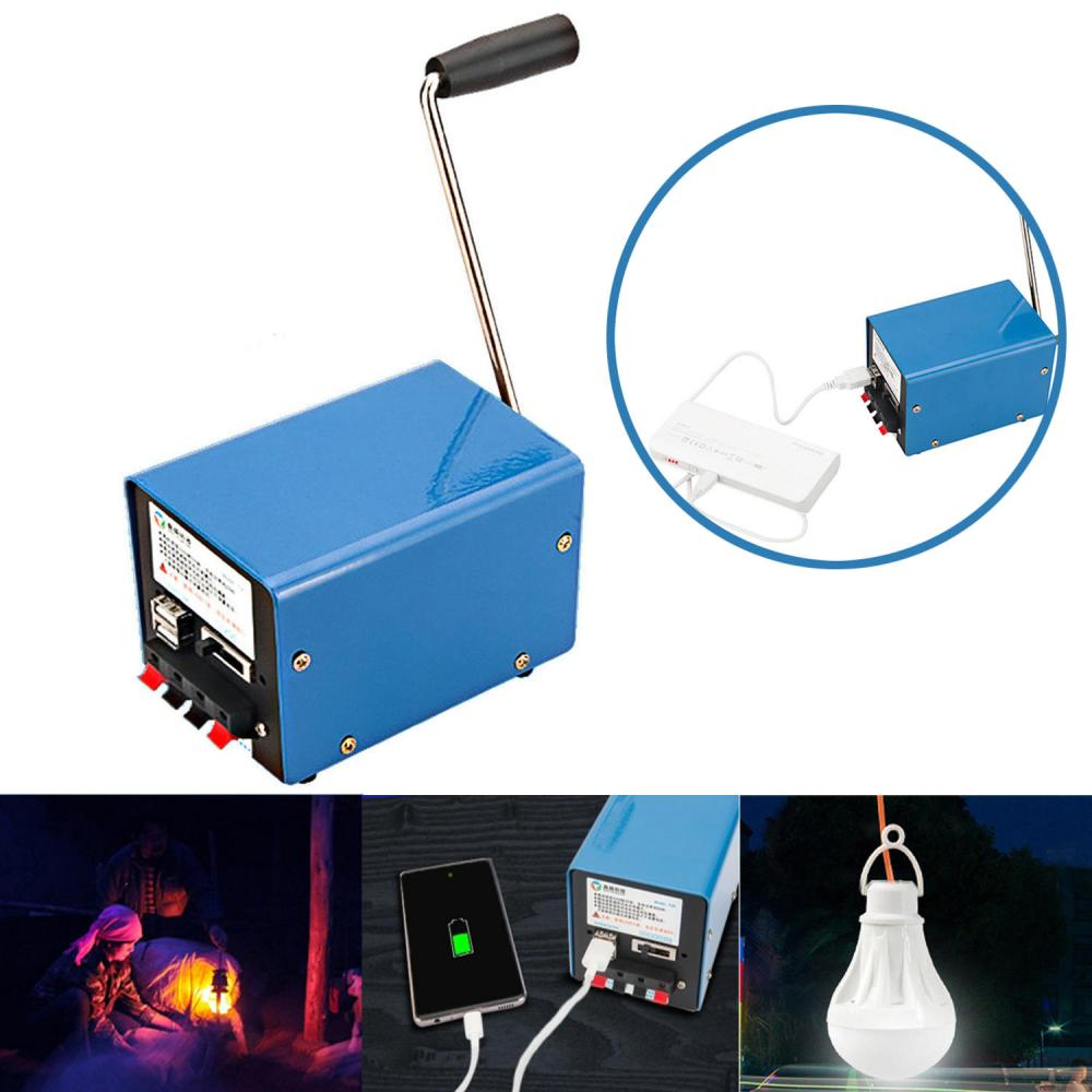 medium resolution of ipree outdoor 20w manual hand crank generator diy usb electric dynamo power emergency phone charger cod