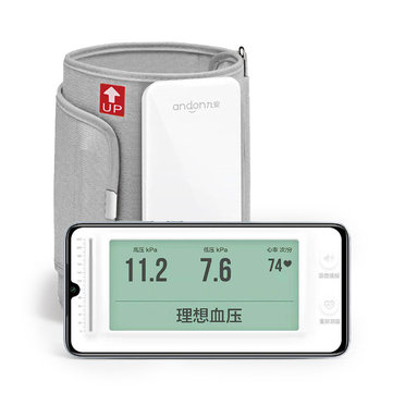 Andon BP5 Arm Electronic Blood Pressure Monitor USB Charging Automatic Measurement APP Cloud Data Synchronization Home Wearable Sphygmomanometer