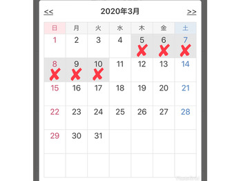 3月スケジュール遅れまして、決まりました!_20200217_1